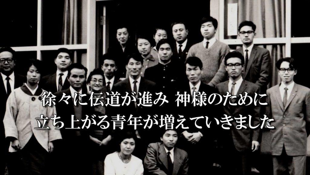 文鮮明師生涯路程シリーズ「日本宣教」