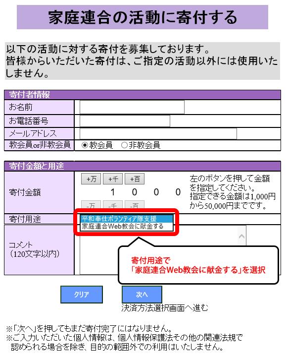 kifu-info