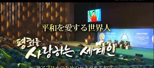 韓国MBCNETドキュメンタリー番組を2本アップ