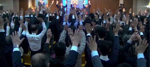 映像「U-ONE NEWS2018年4月20日号」をアップ