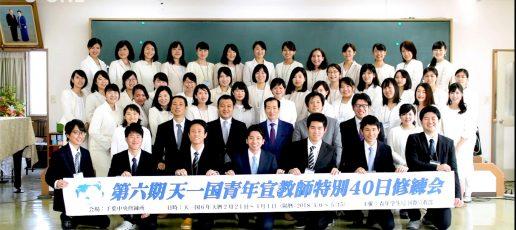 映像「U-ONE NEWS 2018年5月18日号」をアップ