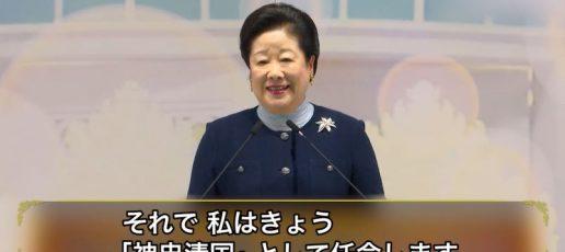 映像「U-ONE NEWS2018年10月19日号」をアップ