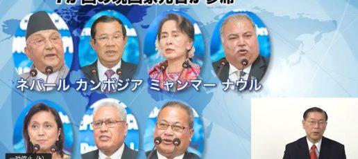 映像「U-ONE NEWS2019年1月4日号」をアップ