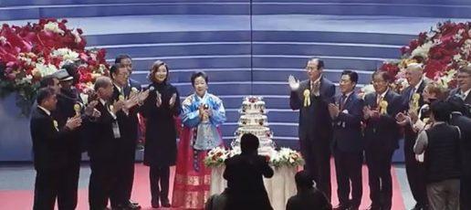 映像「U-ONE NEWS2019年2月15日号」をアップ
