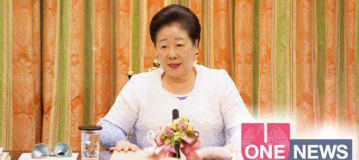 映像「U-ONE NEWS 2019年7月19日号」をアップ