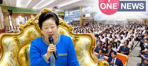 映像「U-ONE NEWS 2019年8月9日号」をアップ