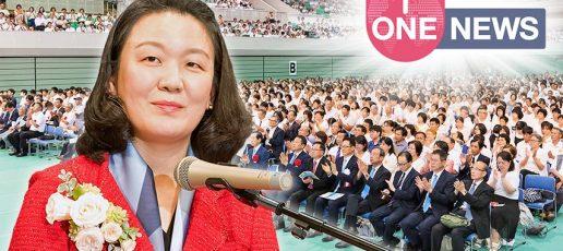映像「U-ONE NEWS 2019年9月13日号」をアップ