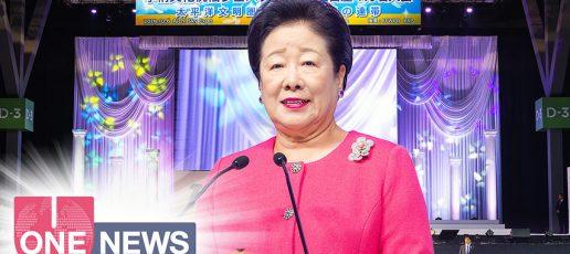 映像「U-ONE NEWS2019年10月11日号」をアップ