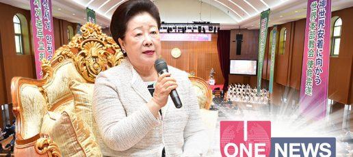 映像「U-ONE NEWS2019年10月18日号」をアップ