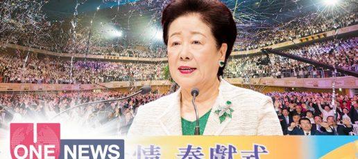 映像「U-ONE NEWS2019年11月8日号」をアップ