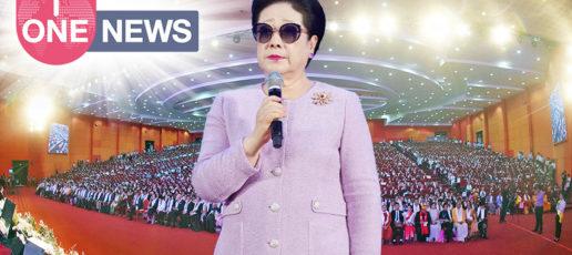 映像「U-ONE NEWS2019年12月27日号」をアップ