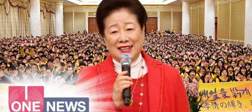 映像「U-ONE NEWS 2020年1月10日号」をアップ
