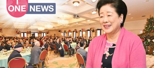 映像「U-ONE NEWS 2020年1月17日号」をアップ