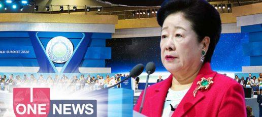 映像「U-ONE NEWS 2020年2月21日号」をアップ