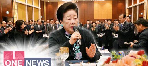 映像「U-ONE NEWS 2020年2月28日号」をアップ