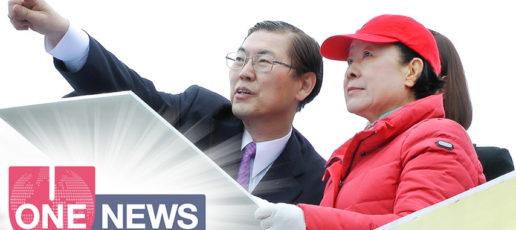 映像「U-ONE NEWS 2020年7月17日号」をアップ