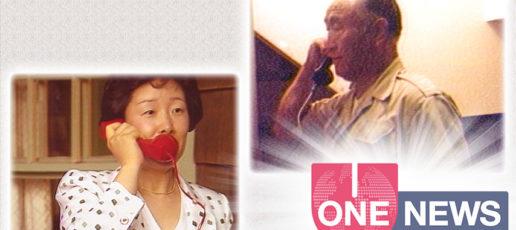 映像「U-ONE NEWS 2020年7月24日号」をアップ
