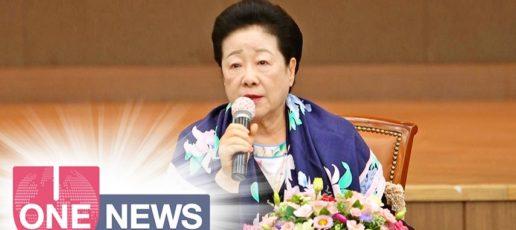 映像「U-ONE NEWS 2020年7月31日号」をアップ