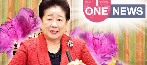 "<span class=""title"">映像「U-ONE NEWS 2021年4月9日号」をアップ</span>"